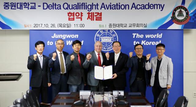 美 델타 퀄리플라이트 항공학교와 인력양성 위한 협약체결