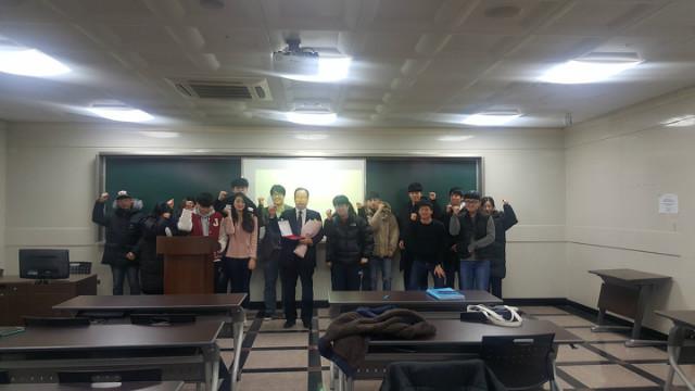 김두년 교수님 정년기념식