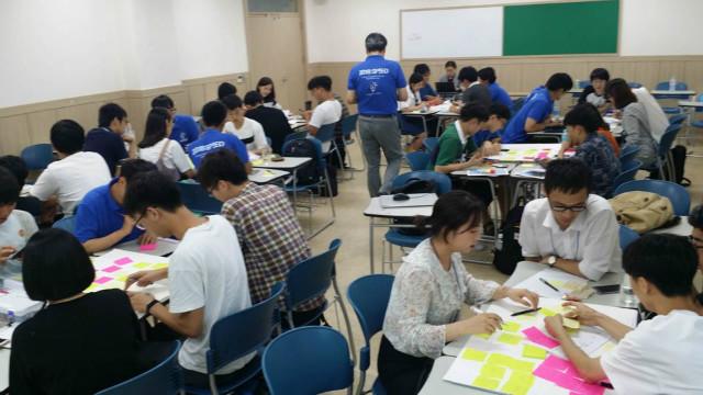 국제캡스톤디자인캠프 참가