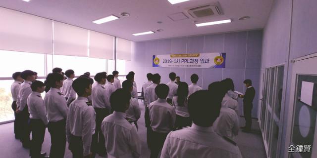 2019학년도 3월 무안 비행교육원 입교식