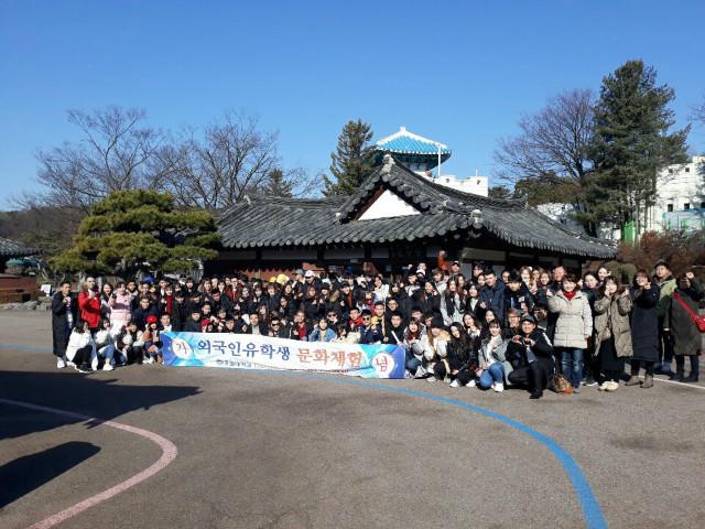 2019 한국어학당 한국문화체험