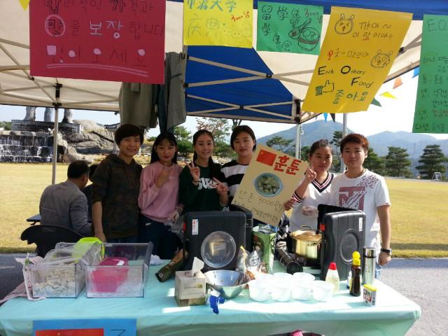 중원대 축제 -유학생 음식 만들기