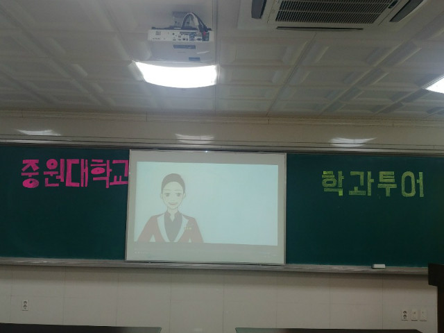 2019년도 중원대학교 항공서비스학과 투어 프로그램 개최 No.2