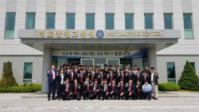 김포 경호훈련장 견학