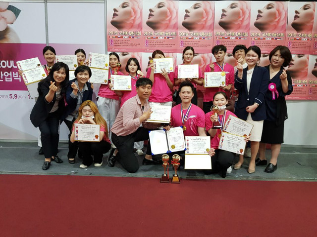 '2019 IBEA 국제미용대회' 참가학생 전원 수상 쾌거