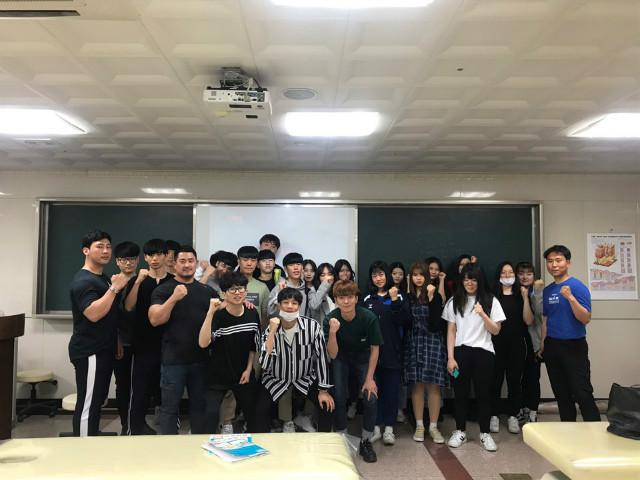 2019년 보디빌딩 및 웨이트 트레이닝 특강