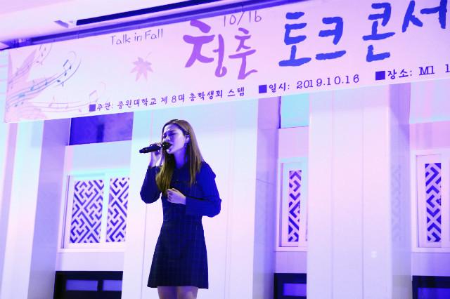 20191017 청춘토크콘서트2.jpg