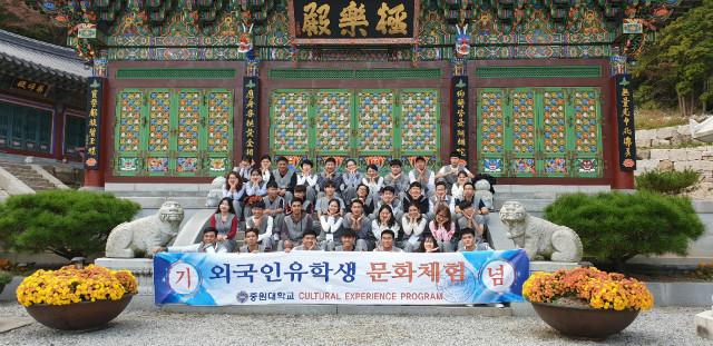 한국문화체험 (미타사 템플스테이)