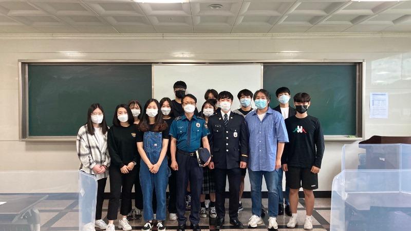 괴산경찰서 경찰실습 특강(21.06.17)