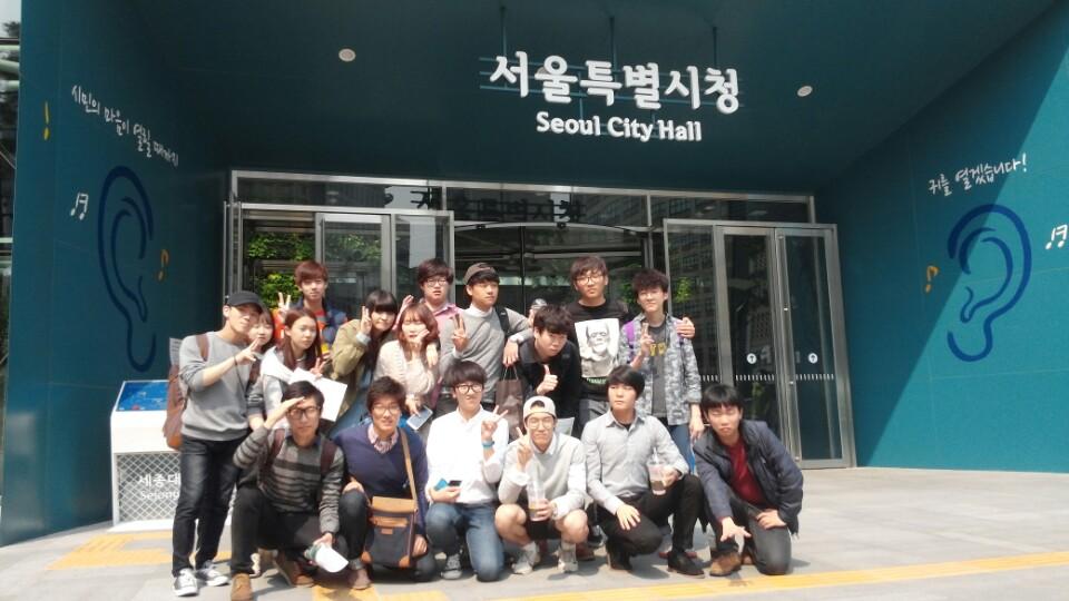 2014 서울보도블록&물순환 EXPO
